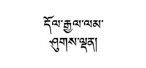 TibetOnline.tv